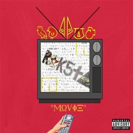 Rocksta Mally – Roksta Movie – Hosted by DJ Holiday