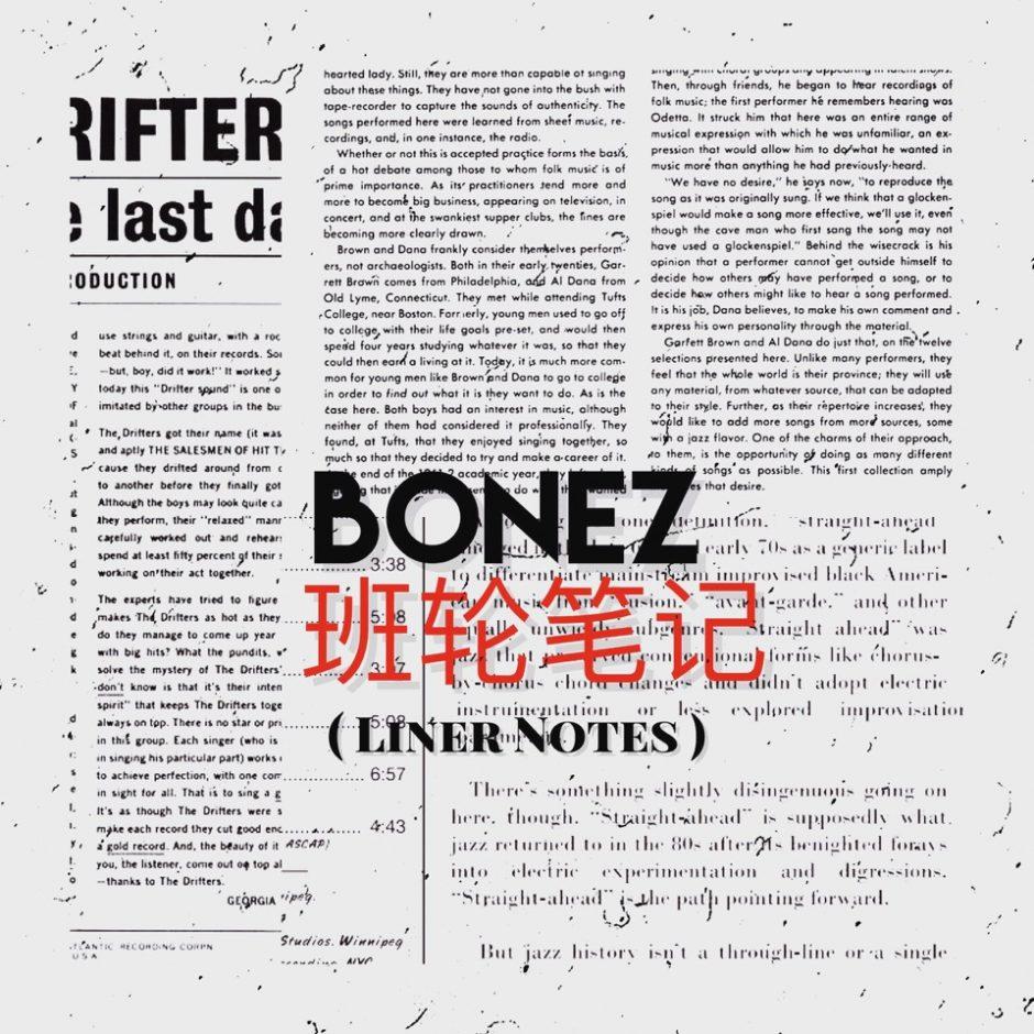 bonez-liner-notes