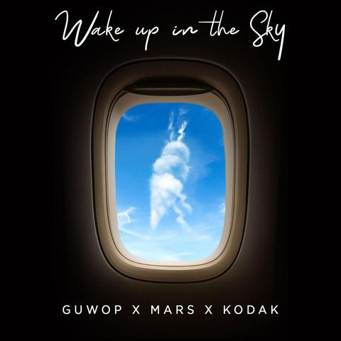 Gucci Mane Ft. Bruno Mars & Kodak Black – Wake Up In The Sky